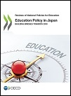 Education Policy in Japan: Building Bridges Towards 2030